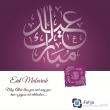 eidcard3