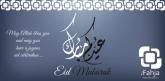 eidcard5